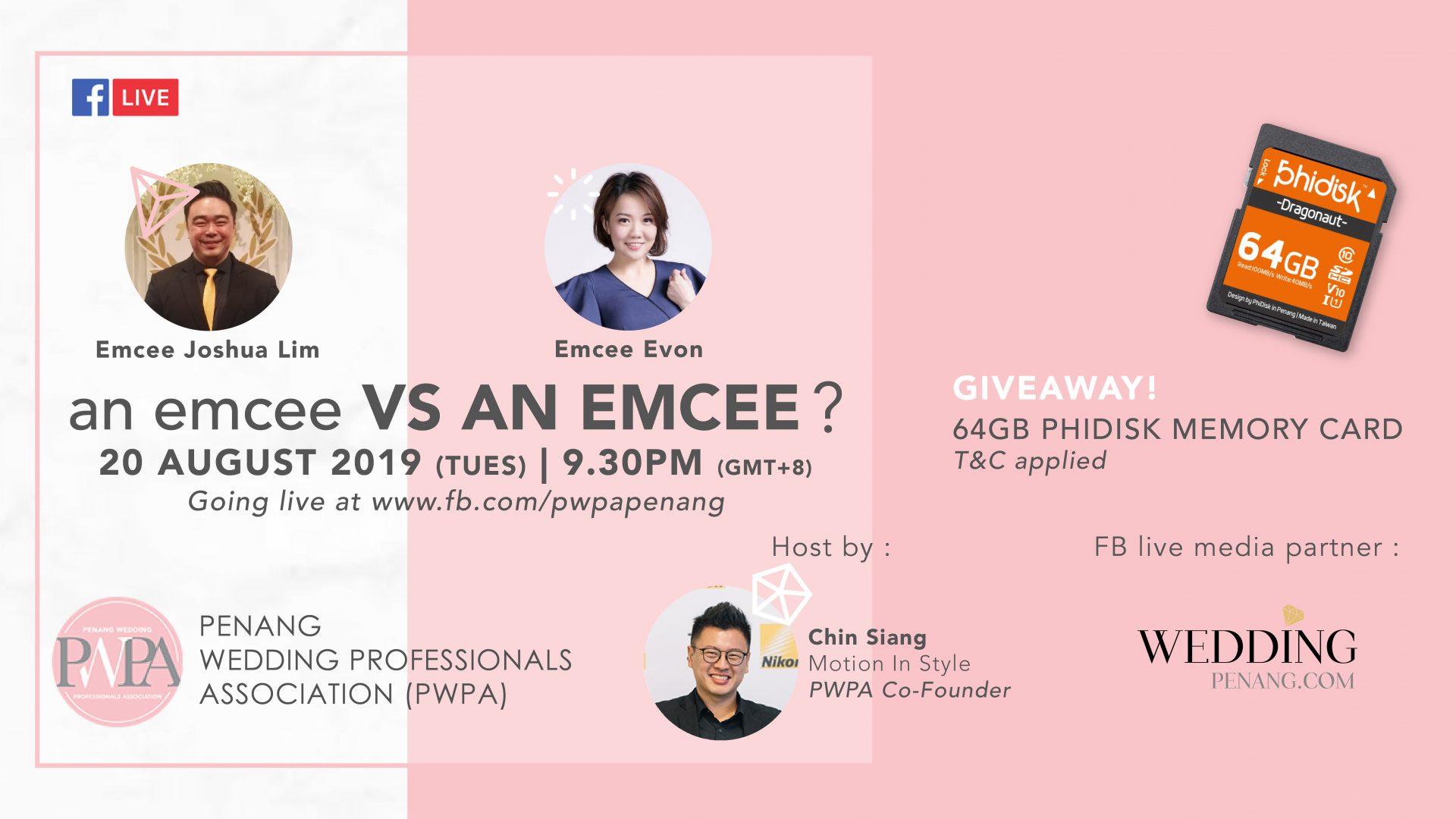 an emcee VS AN EMCEE
